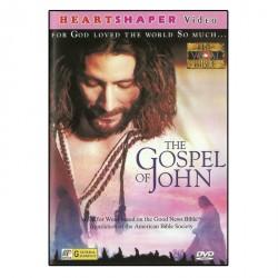 VISUAL BIBLE: BOOK OF JOHN image here