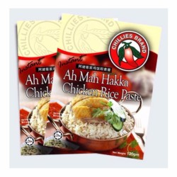 Chillies Brand | Ah Mah Hakka Instant Chicken Rice Paste image here