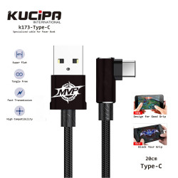 Latest Gadgets,Kucipa K173-TypeC Nylon Braided Elbow Type C Data and Charging Line 20 cm,black,LGKUCK173TBLK-0007402 image here