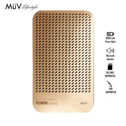 Latest Gadgets,MUV Bluetooth Speaker With 5000 mAh Powerbank,gold,LGMUV00MX7GLD-0007154 image here