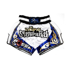 POSS Ghost Muay Thai Shorts image here