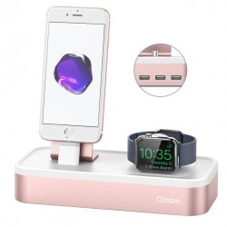 OiTTM Smart 5-Ports USB Charging Station With IC  Technology (Rose Gold) image here