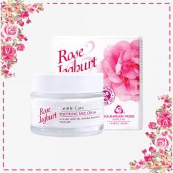 Bulgarian Rose | Rose Joghurt Series Soothing Face Cream image here