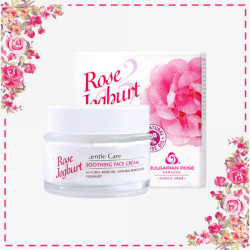 Bulgarian Rose | Rose Joghurt Series Soothing Face Cream image here