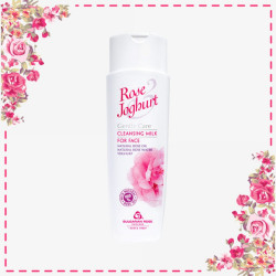 Bulgarian Rose | Rose Joghurt Series Cleansing Milk for Face image here