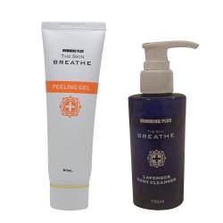 The Skin Breathe Korea | BODY SET image here