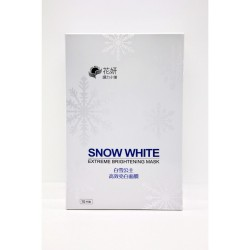 Retailmnl Snow White Extreme Brightening Facial Mask Set of 10 image here