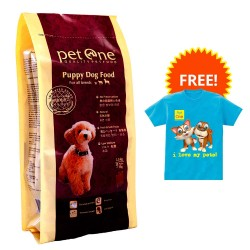 Pet One,Puppy Multipacks 1.5kg  + Pet One Shirt,PetOne 22 image here