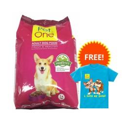 Pet One,Adult Maintenance Dog Food 1.4kg   + Pet One Shirt,PetOne 24 image here