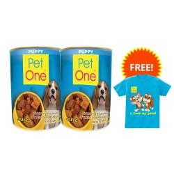Pet One,Puppy Dog Food 1.4kg   + Pet One Shirt,PetOne 25 image here