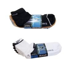 Aktive Sports Socks Bundle of 2 (2C) image here