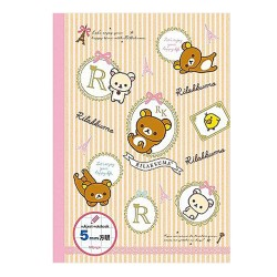 Rilakkuma Grid Notes image here