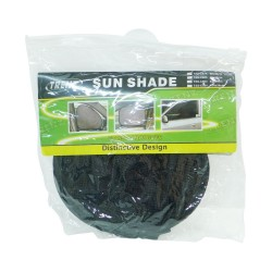 Trenz Sun Shade Side Window 56   x 44   TSS-C674 image here