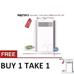 Remax, Revolution Power bank 20000mAh RPL58 Buy 1 Take 1,white,Remax Revolution RPL58 Buy 1 Take 1 image here