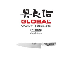 Global G - 1 Slicer Knife - 21cm image here