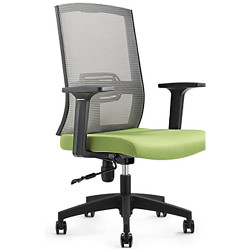 IGO Home Furniture, Mid Back Office Chair, black, M6231-2 image here