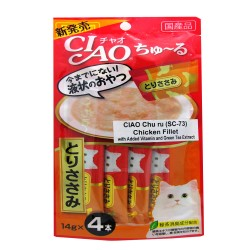 CIAO CHU RU CHICKEN FILLET 14G PACK (SC-73) image here