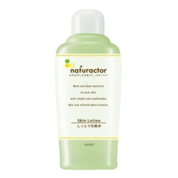 Naturactor Skin Care Skin Lotion image here