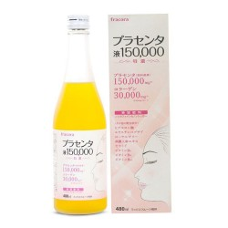Fracora Liquid Placenta 150,000mg,pink,2812101 image here
