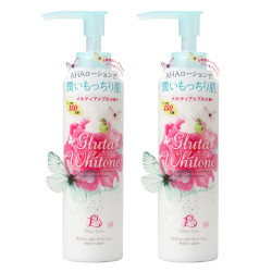 TLS Gluta Whitone Bundle by 2's image here