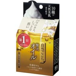Shizengokochi Facial Soap LUXURY OIL 80g image here