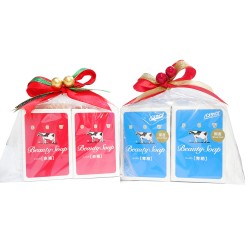 Cow Style Holiday Gift Packs Scheme 1 image here