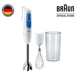 Braun MultiQuick 3 Hand blender Cream MQ 3005 image here