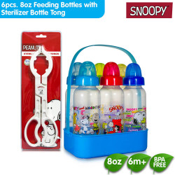Snoopy 6pk. 8oz Feeding Bottles with Caddy and Bottle Tong image here
