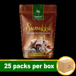 Box of Sunnaku Straw Chichashroom 30g image here