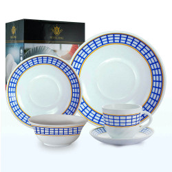 Royal King, 20pc Galaxy Apollo Plano Dinner Set, White, RK 106 image here