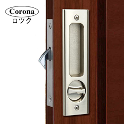 Corona 54 Rectangular Sliding Lock with Handle image here