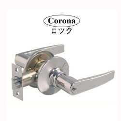 Corona 234 Privacy Keyless Bathroom Lever Lock image here