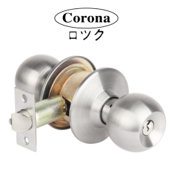 Corona 722 Cylindrical Privacy Keyless Bathroom Lock image here