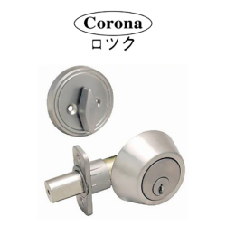 Corona 600 Deadbolt Single Lock image here