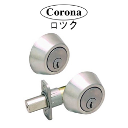 Corona 800 Deadbolt Double Lock image here