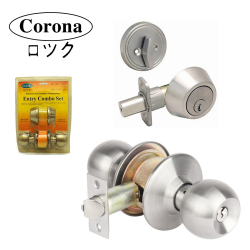 Corona 722/600 Entrance Keyed & Single Deadbolt Combination Lock image here