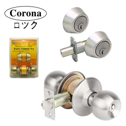 Corona 722/800 Corona Entrance Keyed & Double Deadbolt Combination image here