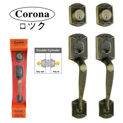 Corona Entrance Back to Back Handle Set Cylinder Double Deadbolt Lockset (Antique Brass) image here