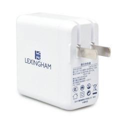 Lexingham Wall Charger - USA/China White L5440 image here