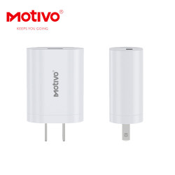 Motivo N11 travel charger dual USB output 2.4A fast charging power adapter image here