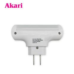 Akari Rechargeable 4 in 1 LED Multi-function Night Light (ARNL-9910) image here