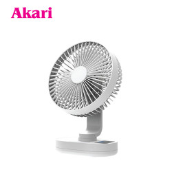 """Akari 8"""" Rechargeable Fan with LED Night Light - ARF-8008 image here"""