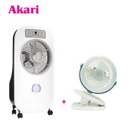 Akari Modern Mist Fan (ARMF-12) + FREE AJF-5509B image here