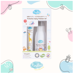 Kindee Organic Mosquito Repellent Lavender Spray Giftset (Lavender Spray 80 ML + Soothing Balm 15 G) For 1 yr & up image here
