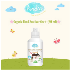 Kindee Organic Hand Sanitizer Sweet Orange Scent 60ml, for 1 yr & up image here
